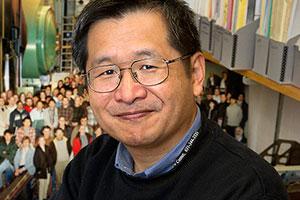 Y. Akiba