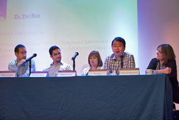 panel discussion at the 2013 Young Researcher Symposium
