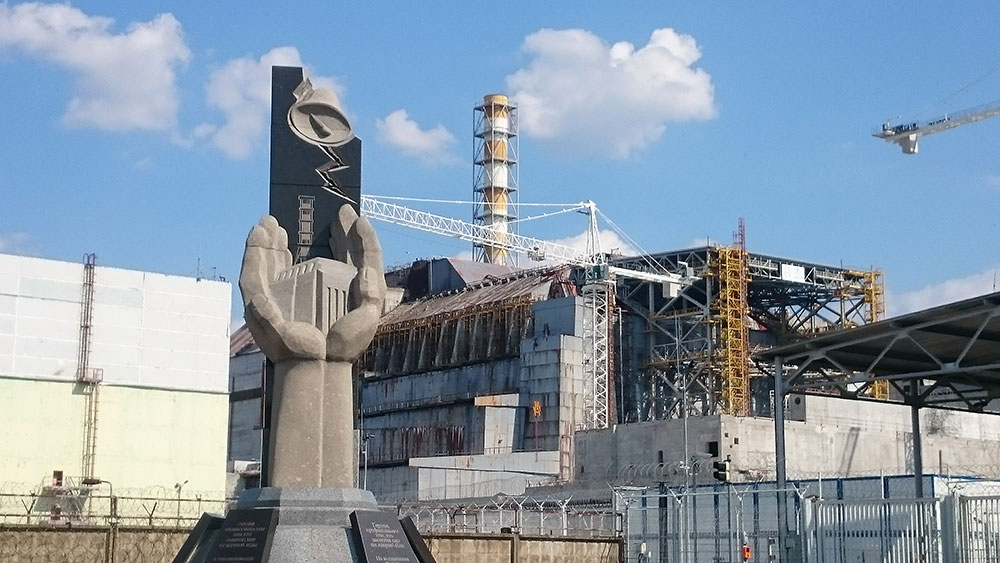 Photo of Chernobyl reactor in 2016