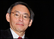 Secretary of Energy Steven Chu