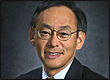 U.S. Department of Energy Secretary Steven Chu